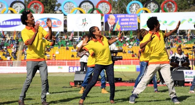 12. Afrika Gençler Şampiyonası