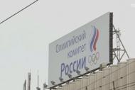 Rusyaya doping yaptırımları yolda