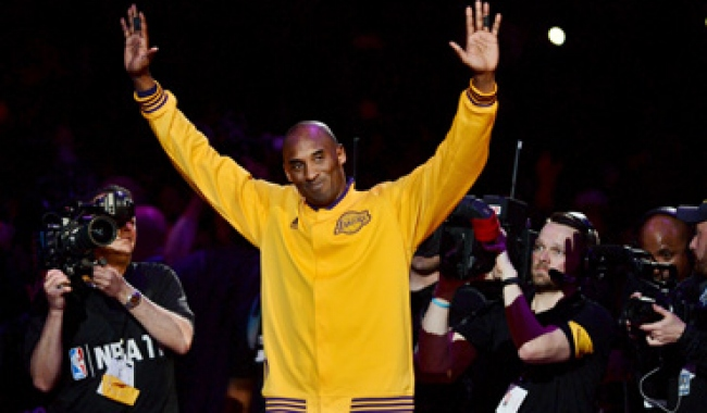 Kobe Bryant'a büyük onur