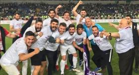 Afjet Afyonspor Spor Toto 1. Lig'e yükseldi