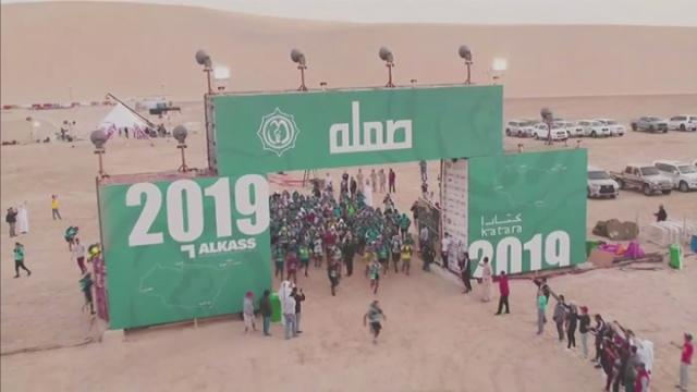 Katar Extreme 2019 sona erdi