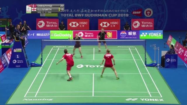 Badminton'da Sudirman Kupası heyecanı yaşanıyor