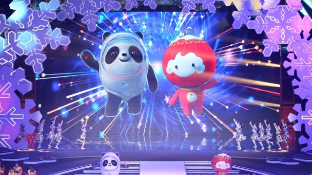 2022 Kış Olimpiyat Oyunları'nın maskotu tanıtıldı