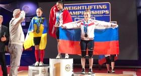 Gamze Karakol, Avrupa Şampiyonu