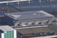 Tokyo'da Su Sporları Merkezi'nin yapımı tamamlandı