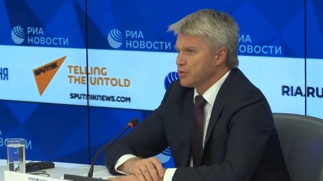 Rusya'dan WADA'nın kararına tepki