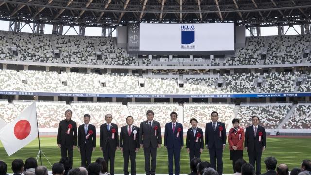 Tokyo Ulusal Stadyumu açıldı