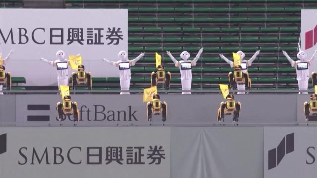 Robot taraftarlar tribünde