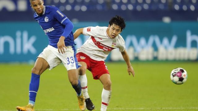 Bundesliga | Schalke - Stuttgart (Özet)