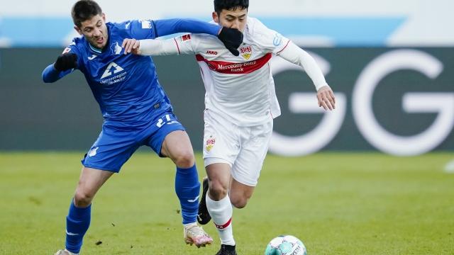 Bundesliga 8. hafta | Hoffenheim - Stuttgart  (özet)