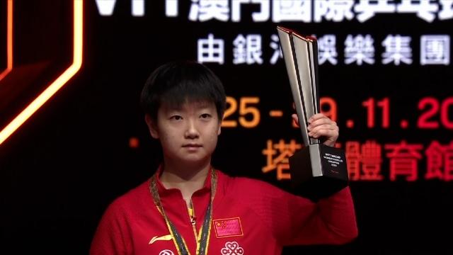 Masa Tenisi Dünya Şampiyonası'nda ilk etap tamam