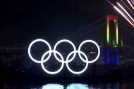 Tokyo Olimpiyat oyunlarına son 1 ay