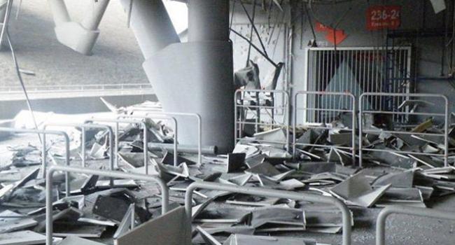 Shakhtar'ın stadında patlama
