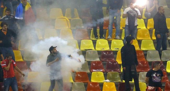UEFA'dan saha kapama cezası